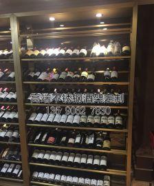 北京不锈钢酒柜定制酒店不锈钢酒柜样式大全