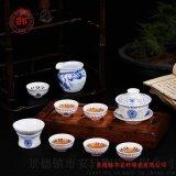 景德鎮青花瓷禮品茶具生產廠家