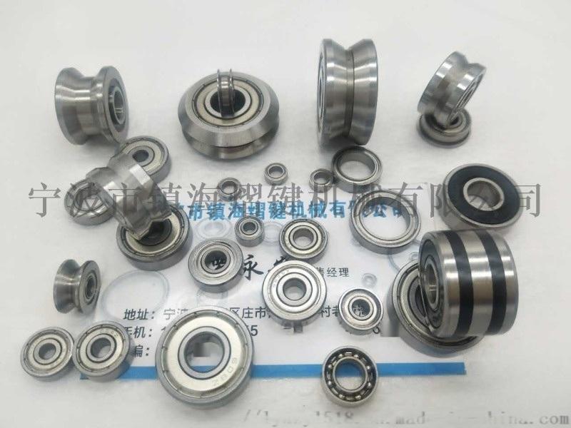 供应不锈钢686ZZ耐腐性强不锈钢、微型法兰轴承