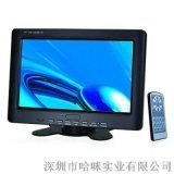 哈咪寬屏9寸H92A工業級液晶顯示器設備配套顯示器
