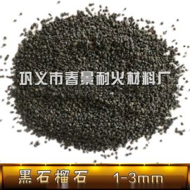 春景供应喷砂抛光用石榴石磨料 地坪砂除锈砂