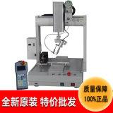 厂家直销坚成Bes全自动焊锡机YC331双温控多功能焊锡机器人全自动