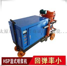 湿式喷浆机 甘肃混凝土喷浆机 混凝喷锚机