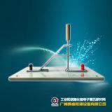 赛宝仪器|抗电强度试验装置