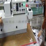 自動熱縮套管加熱機(半開式)全自動烘套管機三族科技