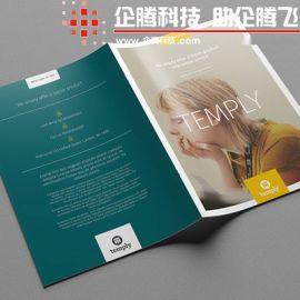 包头 产品 画册 设计 展会 策划 推广 公司