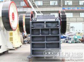 100吨左右的鹅卵石颚式破碎机多少钱LYJ73