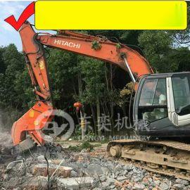 挖掘机破碎钳,液压钳,液压破碎钳夹子 东奕机械厂
