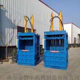 锡林无纺布服装压缩机废纸箱立式液压打包机厂