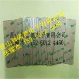 蘇州3M泡沫墊、EVA緩衝泡棉膠墊、白色海綿