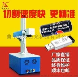 便携式光纤激光打标机包装礼盒商标logo打码雕刻机