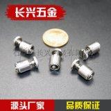 不鏽鋼鋁製面板彈簧鬆不脫螺釘PFC2-M3-M5