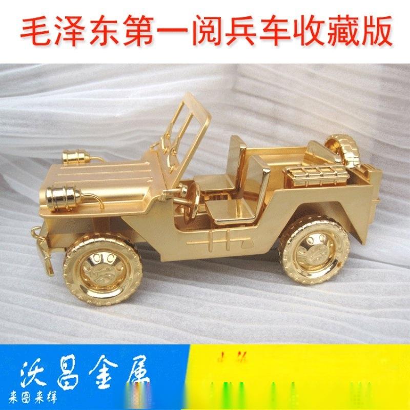 东莞合金压铸厂 锌合金压铸车模 铝合金压铸