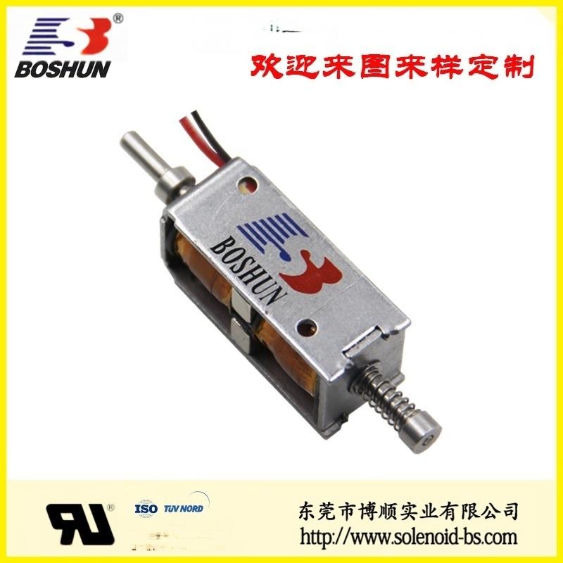 充电枪电磁铁 BS-K0734S-06