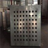 吊顶冲孔铝单板 吊顶冲孔铝单板实力厂家