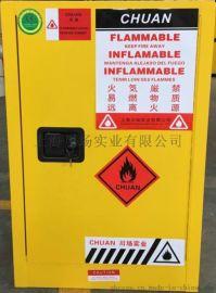 防火安全柜上海生产厂-证书齐全 高品质-苏州促销