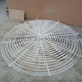 通风设备防护铁丝网片 河北风机罩生产厂家