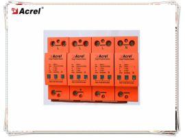 浪涌保护器,ARU1-15/385/3P浪涌保护器