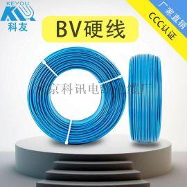 北京科訊BV16平方單芯硬線國標足米CCC認證
