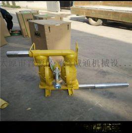 山西大同矿用气动隔膜泵厂家电动隔膜泵不锈钢隔膜泵