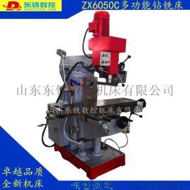 中国制造铣床厂家 多功能钻铣床型号zx6350c