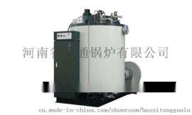 半吨燃气锅炉价格-天然气供热锅炉