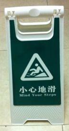 白色塑料告示牌