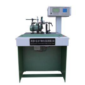小电机转子动平衡机(HYQ-5型)