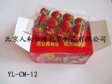 12枚草莓盒