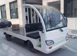 电瓶搬运车-电动搬运车-蓄电池搬运车