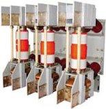 发电机保护用真空断路器(ZN105-12/T6300-80)