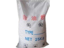 合金化学除油粉,化学除油粉生产厂家