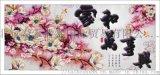 泰禾盛鑫鑽石畫 擁有一支龐大且專業的團隊