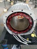 晟成FD2千瓦風力發電機家用質保兩年