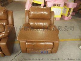 多功能美甲可躺簡約椅單人電動按摩功能沙發椅廠家直銷
