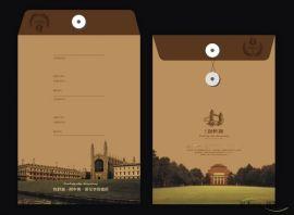 随州牛皮纸文件袋定制 a4档案袋印刷 资料袋印制
