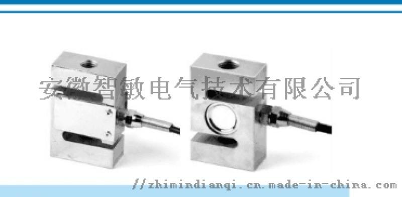 织机用张力传感器,张力传感器,称重传感器