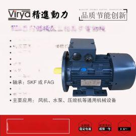 供应Y2A 160M-4-11kW铝壳电机