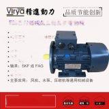 供應Y2A 160M-4-11kW鋁殼電機
