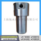 供应高压大口径气体过滤器 不锈钢超高压精密过滤器