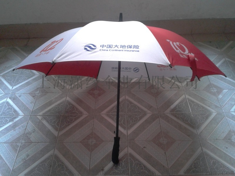 定制双层高尔夫伞、定做印刷企业礼品伞