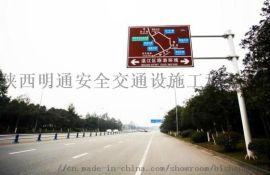 银川安全交通标志牌批发商 青铜峡道路标志牌制作厂家