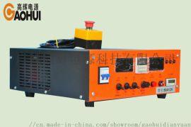广州镀金机厂家|50A12V高辉电源镀金电镀机