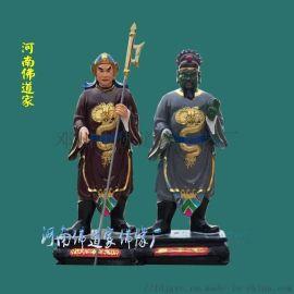 哼哈二将佛像 河南哼哈二将神像 佛道家神像厂家