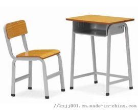 高中生课桌椅*高中学生学习桌*中学课桌椅