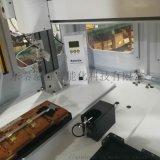IT-YY300全自动焊锡机 PCB在线焊锡机