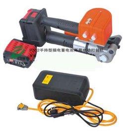 高要手动打包机够小型的四会手持充电式捆扎工具设备厂