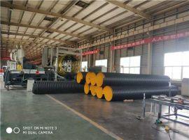 供应大口径增强污水管PE钢带增强聚乙烯螺旋波纹管