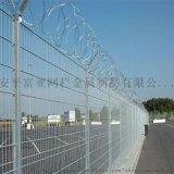 直销监狱护栏网 佛山防护围栏 监狱护栏网生厂厂家