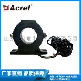 AKH-0.66 L80K开口式剩余电流互感器